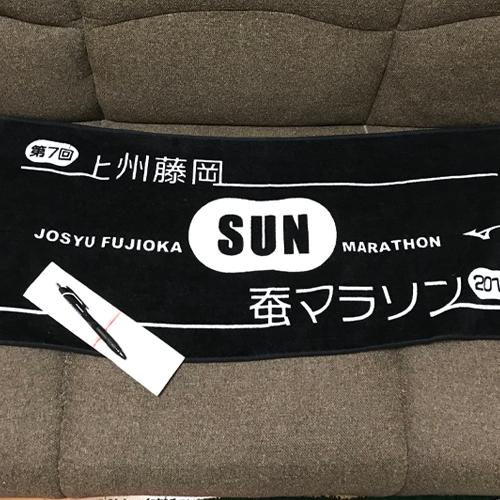 上州藤岡蚕マラソン参加賞