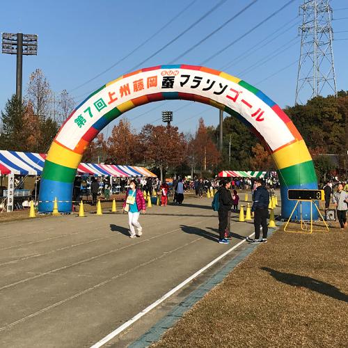 上州藤岡蚕マラソン
