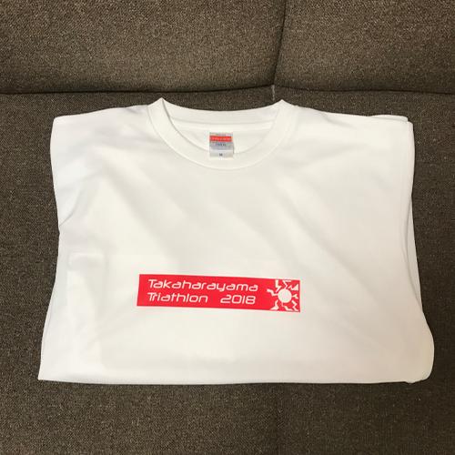 たかはらやまトライアスロンT-シャツ
