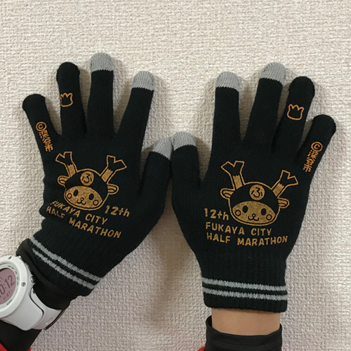 ふかやハーフ手袋