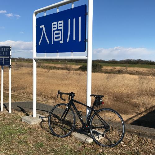入間川サイクリングロード