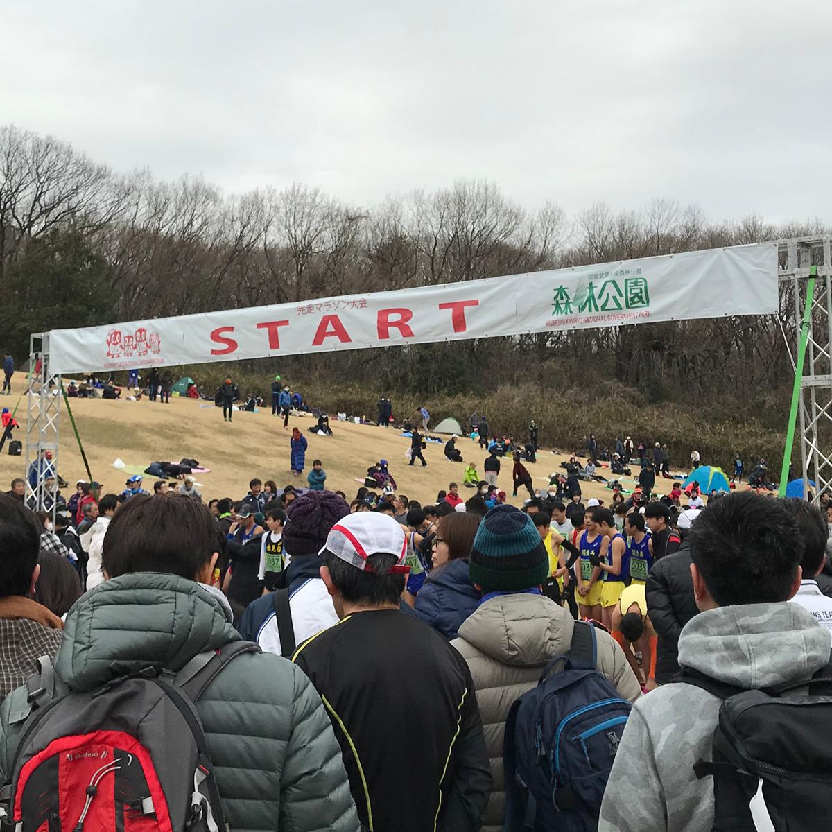 森林公園完走マラソン