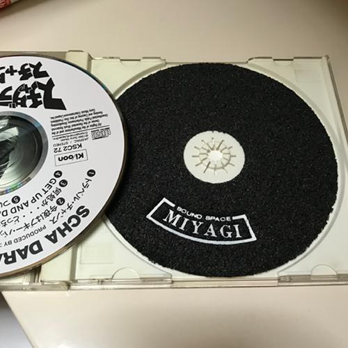 CDショップMIYAGI