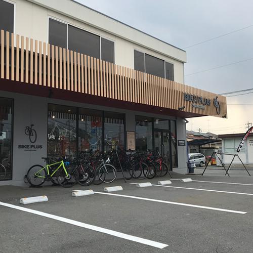 バイクプラス所沢店