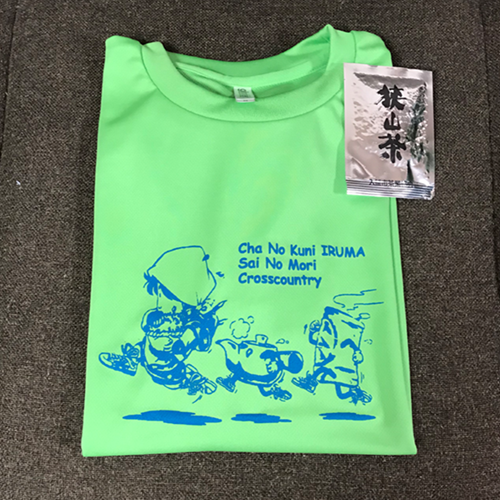 参加賞のTシャツとお茶