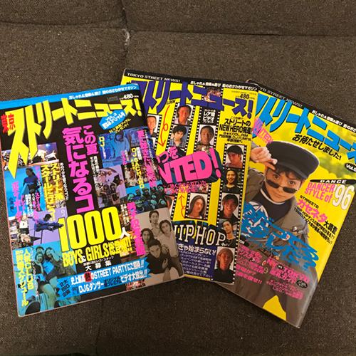 東京ストリートニュース
