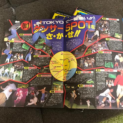 東京ストリートニュース ダンススポット