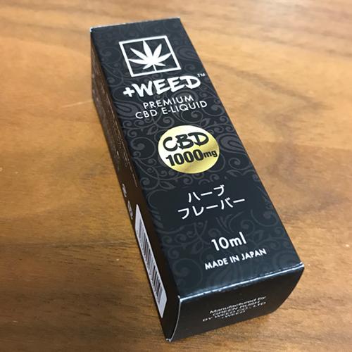 ハーブフレーバーCBD1000mgE-リキッド