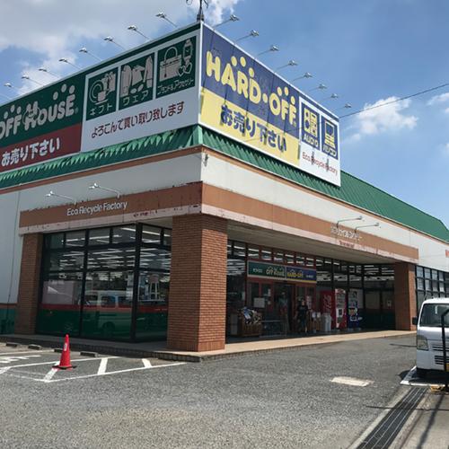 ハードオフ・オフハウス 入間藤沢店