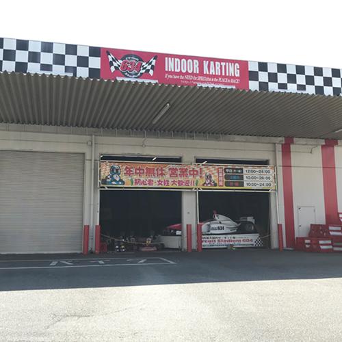 サーキットスタジアム 634(ムサシ)