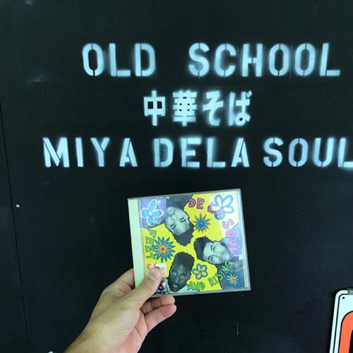 Old School 中華そば Miya Dela Soul