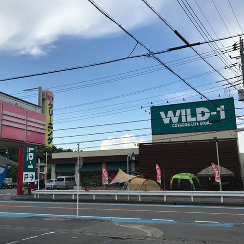 WILD-1 入間店