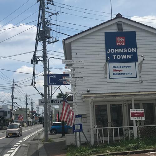 ジョンソンタウン 入口
