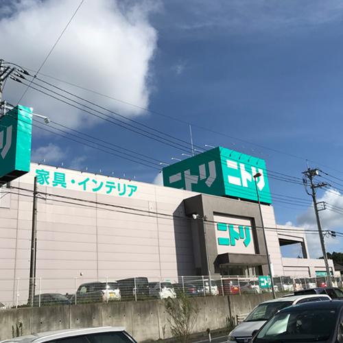 ニトリ 入間店