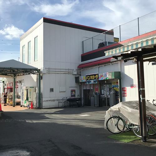 ドン・キホーテ 入間店