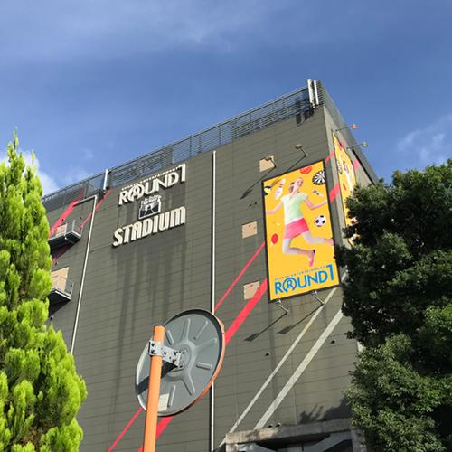 ラウンドワンスタジアム 入間店