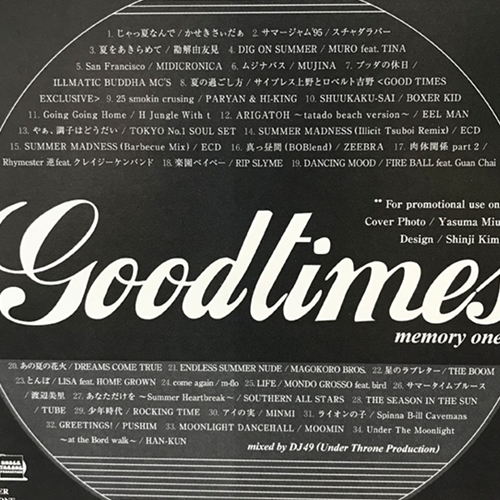 DJ49 GOOD TIMES MEMORY ONE 曲