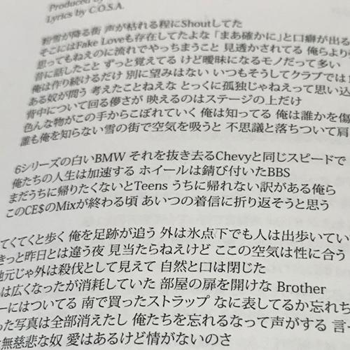 1AM in Asahikawa 歌詞