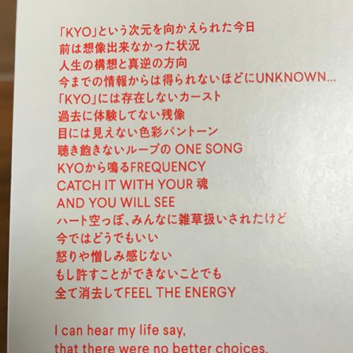 KYO-TO-KYO