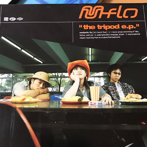 the tripod e.p.
