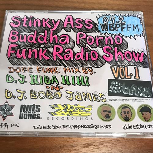 Buddha Porno Funk Radio Show_Vol.1