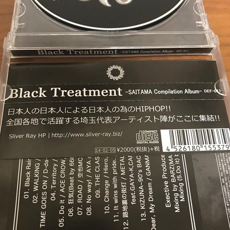 Black Treatment V.A.