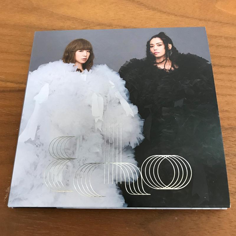 愛の火 3つ オレンジ (2020version) ●CHARA + YUKI